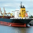 Cargo ship — Stock Photo #1597326