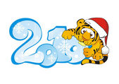 Nouvelle année — Vecteur