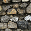 Stock Photo: Stone background