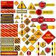 Traffic signs — Stock Photo #1642669