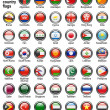 Flag web buttons — Stockfoto