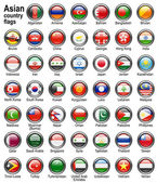 Flag web buttons — Foto Stock