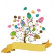 easter tree&quot — Stock Photo