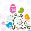 easter tree&quot — Stock Photo #2308061