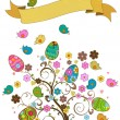 Easter tree — Stock Photo
