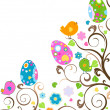 easter tree&quot — Stock Photo #2361506