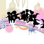 Kids silhouettes — Stock Photo #2425856