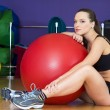 Stock Photo: In sport club
