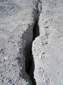 A fissure — Stock Photo
