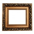 Stock Photo: Antique empty picture frame