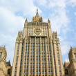 Stock Photo: Russian Ministry of Foreign Affairs