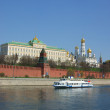 Royalty-Free Stock Photo: Moscow Kremlin wall, Moscow river