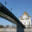 Temple of Christ Saviour in Moscow — Stockfoto #1483006