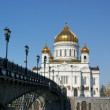 Temple of Christ Saviour in Moscow — Stock Photo #1483122