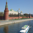 Stock Photo: Moscow Kremlin wall, Moscow river