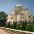 St Vladimir Cathedral — Stock Photo
