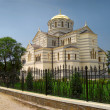 St Vladimir Cathedral - Stock Photo