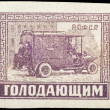 Royalty-Free Stock Photo: Collectible soviet stamp from (1922)