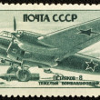 Soviet vintage postage stamp (1946) - Stock Photo