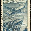Soviet vintage postage stamp (1948) - Stock Photo