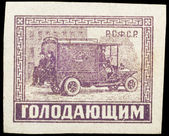 Collectible soviet stamp from (1922) — 图库照片