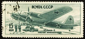 Soviet vintage postage stamp (1946) — Stock Photo