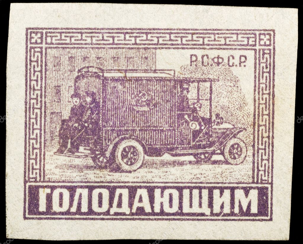 1922 Stamp. Charitable release for the aid to the population which has suffered from a poor harvest.  An inscription: For those who starves.  Stock Photo #1428959