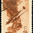 Постер, плакат: Soviet military theme postage stamp