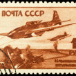 Royalty-Free Stock Photo: Soviet vintage postage stamp (1945)