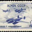 Stock Photo: Soviet vintage postage stamp (1945)