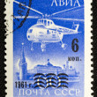 Soviet vintage postage stamp (1961) — Stock Photo