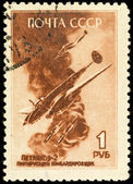 Soviet military theme postage stamp — Stock Photo