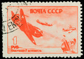 Soviet vintage postage stamp (1945) — Stock Photo