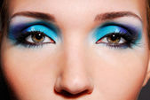 The sensual eyes — Stock Photo