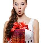 Female holding the gift box — Stock Photo