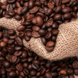 Coffee both sides of a sack — Stock Photo
