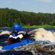 Kayak on river — Stock Photo #1427288