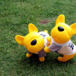 Yellow Rubber Toy Dog — Stock Photo #1423618