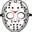 Vector hockey mask - Stock Vector