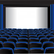 Blue showing room; cinema — Stock Vector #2562810