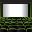 Green showing room; cinema — Stock Vector