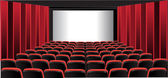 Red showing room; cinema — Vector de stock
