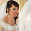Stock Photo: Bride.