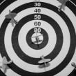 Royalty-Free Stock Photo: Dartboard with magnetic arrows