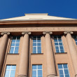 Stock Photo: National public library - chelyabinsk