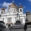 Foto Stock: Temple of Christ Saviour