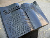Monument to book of law - chelyabinsk — Stock Photo