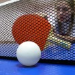 Royalty-Free Stock Photo: Pingpong ball and racket