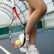 Woman playing tennis — Stock Photo #1416075