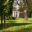 Stock Photo: TurcianskStiavnick- Arboretum